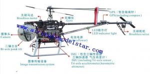 China UAV helicopter,survey helicopter,GPS helicopter on sale