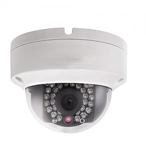 China DS-2CC5281P(N)-AVPIR2 720P/960P/1080P High Definition CCTV Camera Vandal proof & Weatherproof Dome Camera on sale