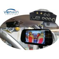 2TB Hard Drive 720P Vehicle Security Camera System NVR 4 Channel 8CH Optional for Taxi