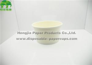 China 8oz 12oz 16oz White Paper Hot Food Bowls Frozen Dessert Containers on sale