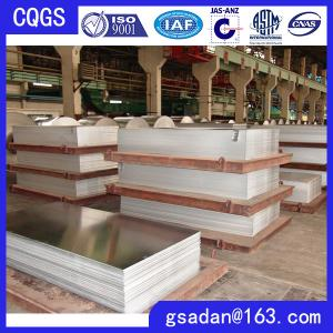 China price of aluminum sheet on sale