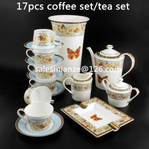 China Elegant Flower Patter Bone China Tea Set with Ashtray 250ml Ceramic Cup and 1.2L Tea Pot 17pcs Coffee Set on sale
