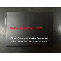 SFP LC module Fiber Media Converter IP camera to LC module converter SFP Fiber Ethernet Converter Ethernet to SFP module