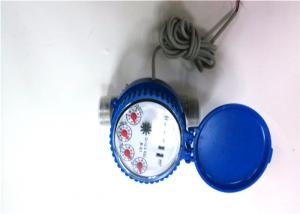 Quality Dry Dial Single Jet Water Meter Remote Reading LXSC-15D For Resident for sale