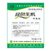 Humic Acid Chemical Organic Fertilizer for Vegetables and Other Plants