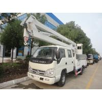 China Forland 4*2 RHD double rows 11m high altitude operation truck, hot sale best price forland 11m hydraulic bucket truck on sale