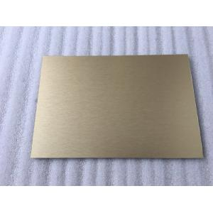 China Easy Installation PVDF Aluminum Composite Panel With Pearlescent Paint on sale