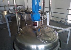 China Fully Automatic Liquid Detergent Making Machine , Liquid Detergent Mixer on sale
