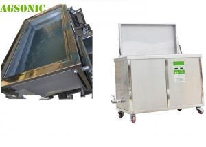 China Weaponry Ultrasonic Cleaning Machine For Vehicles / Machinery Components on sale