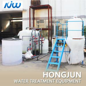 Commercial Large Scale River Water Treatment Plant 0 3-200000T/H