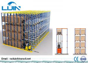 China Forklift Warehouse Pallet Racking Systems?,  1000-2500kg / Arm Drive Through Racks on sale