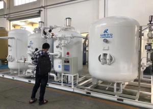 China 95-99.9995% High Purity PSA Nitrogen Generator Pressure Swing Adsorption on sale
