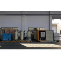 China High Purity Small Liquid Nitrogen Generator And PSA Liquid Oxygen Generator on sale