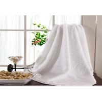 Hotel Bath Towel Plain Weave And 16 Spiral White Cotton Towels With  5 Stars