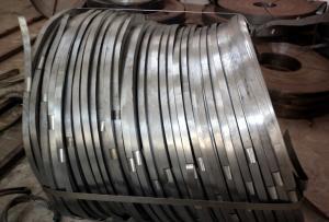 China EN 10025 EN 10051 Hot Rolled Steel Strip GalvanizingSteel Coil Strip on sale