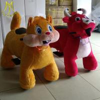 Hansel  high profits moving animal toy walking animal toy kids on animal toy for sale