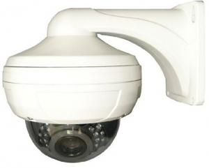 China 360 degrees SIP, DDNS, DNS Vandalproof dome Camera for Boundary scanning on sale