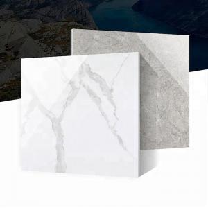 China grade aaa classical white glazed ceramic 60x60 floor tile looks like marble on sale