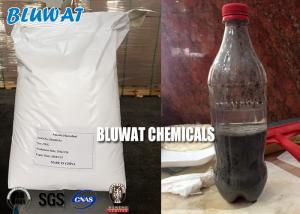 China High Molecular Weight Flocculant for Granite Water Treatment Quick Sedimentation on sale