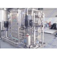 5000L/H Water Treatment System For Drinking Water Production