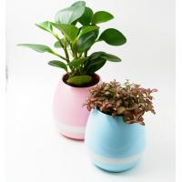 smart music flower port piano music plastic pot with bluetooth speaker