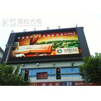 110V-240V Outdoor Led Advertising Screens , Outdoor LED Billboard For Shopping Mall