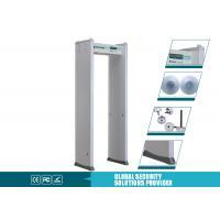 Office building Archway Metal Detector indoor metal detecting equipment