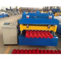China Steel Step tile making machinery/glazed tile cold rolled forming machine on sale