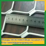 Louth High Quality Aluminium Amplimesh manufacturer diamond grille