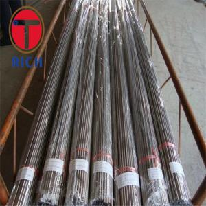 China Cold rolled Seamless Stainless Steel Tubes 304 /316  GB/T 14975, ASTM A269 on sale