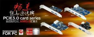 Quality PCI-E USB3.0 4ports USB3.0 PCI Card  (MH-PCI-E-898U3-4) for sale