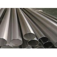 Welded Haynes 230 Pipe , High Temperature Strength Nickel Round Tube