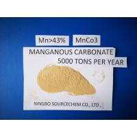 China White Brown Manganese Carbonate Powder , Phosphorous Grade Agricultural Chemicals on sale