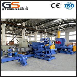 China High quality easy operation PP PE PVC high filler Plastic Masterbatch Machine on sale