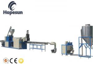 China Single Stage Plastic Pelletizing Machine PE PP Output 50 - 500kg/H on sale