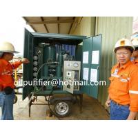 Mobile Transformer Oil Treatment Plant,Trailer Oil Filtration Plant improves the  breakdown voltage,high cleanness