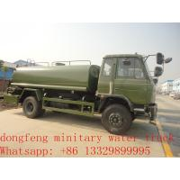 high quality best price China supplier dongfeng water tank for sale, factory sale best price dongfeng cistern truck