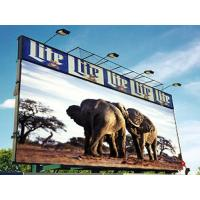 P6.67 P16  Front Service Outdoor LED Advertising Screens Wireless 3G / 4G Control