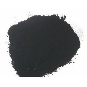 China Noir de carbone N550, noir de carbone n660- Beilum Carbon Chemical Limited on sale