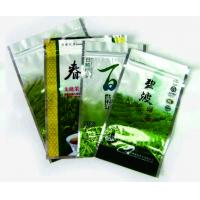custom herbal incense zip bags 10g 4g chemical voodoo spice smoke bag