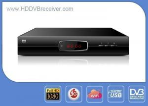 China Open DISH TV Encrypted Channels DVB Satellite Receiver / Digital TV Receiver Box on sale