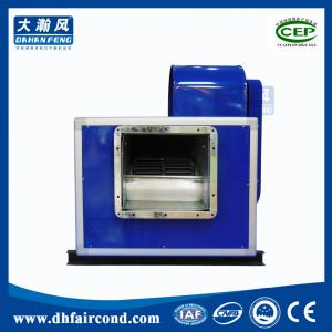 China DHF hot sale China cabinet big  industrial centrifugal blower exhaust fan price on sale