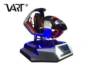 China Amusement Park Rides Virtual Reality Equipment 9d VR Simulator Racing Arcade Game on sale