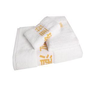 China O dobro de Terry do algodão dá laços em toalhas para o logotipo do jacquard da promoção on sale