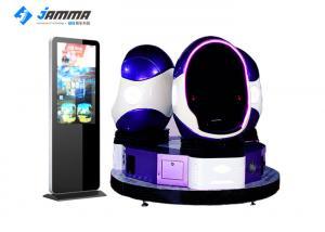 China 100 Movies Virtual Reality Simulator Amusement Equipment For VR Theme Park on sale