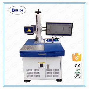 China Laser marking machine for car AC Receiver Drier on sale
