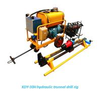 Trunnel Drilling Rig For Grouting Hole KDY-30H Hydraulic Drive