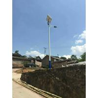 China 30W power smart fixtures manufacturers Charge Controller All in One Solar Street Light on sale