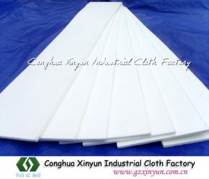 China Guangzhou Cement Fibre Blanket,Cement Rotary Blanket,Nylon Cement Blanket on sale