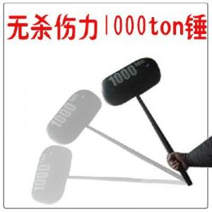 China Children's toys / program activities props - the inflatable one thousand tons hammer on sale